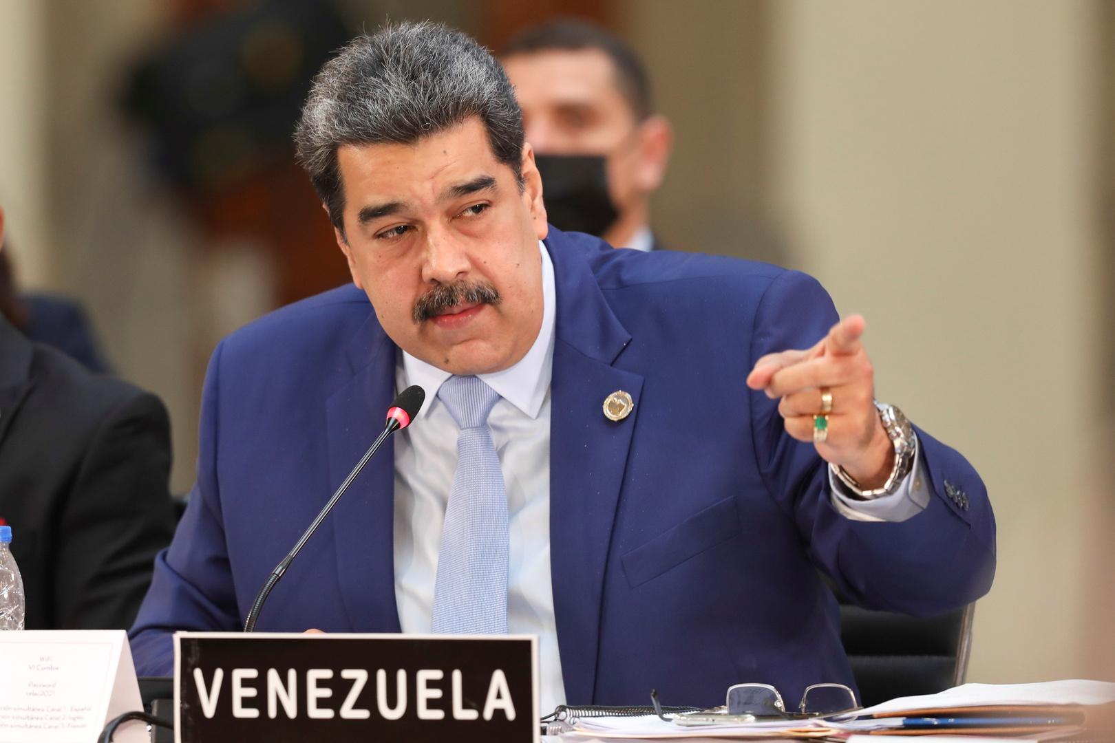 مادورو يطالب العاهل الإسباني بالاعتراف بجرائم الغزو الإسباني لأمريكا