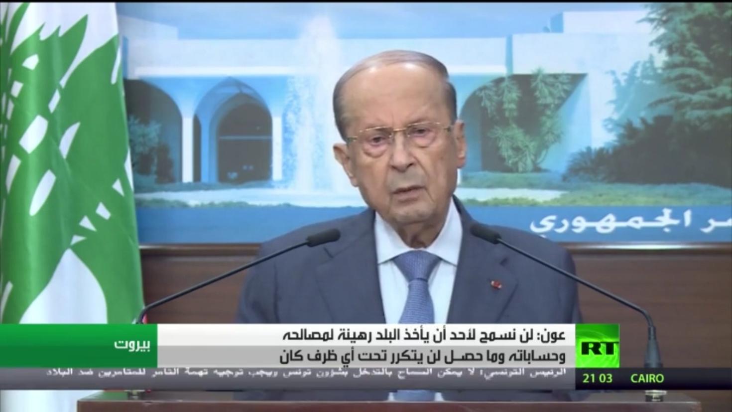 عودة الهدوء إلى بيروت بعد اشتباكات عنيفة