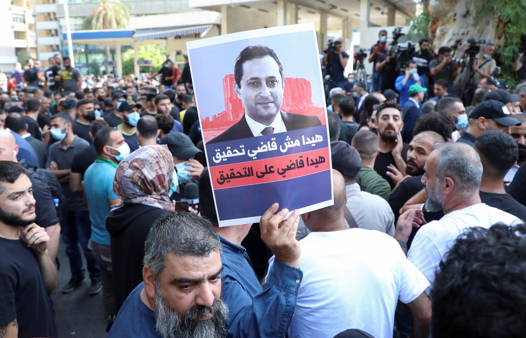 الرئاسة اللبنانية تنفي طلب قاضي تحقيق المرفأ بالتنحي
