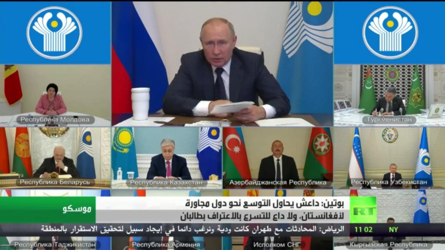 بوتين: يجب تضافر الجهود لمنع تسلل