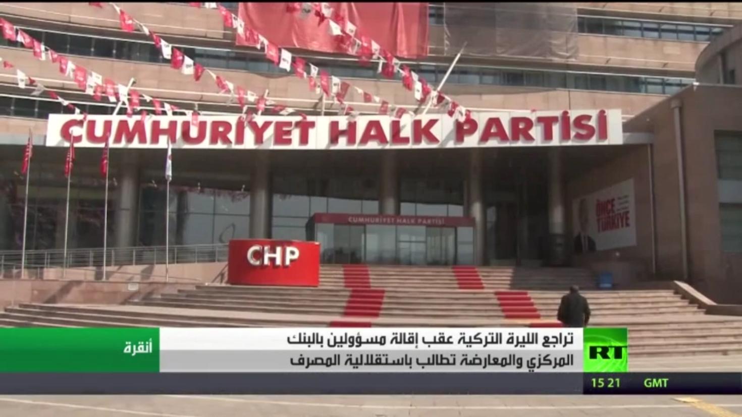 تراجع الليرة التركية..أردوغان والبنك المركزي