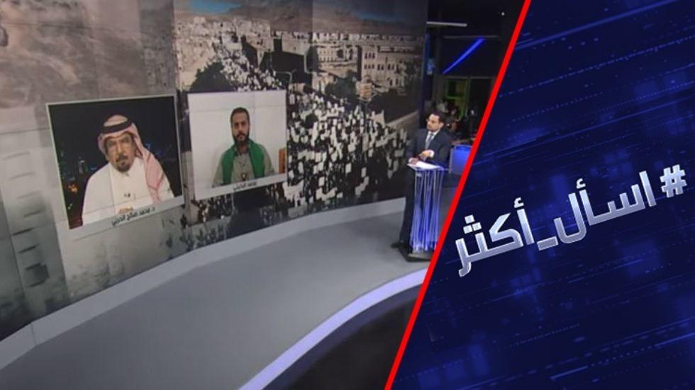 هل ستُفشل سيطرة الحوثيين على مأرب المبادرة السعودية بشأن اليمن؟
