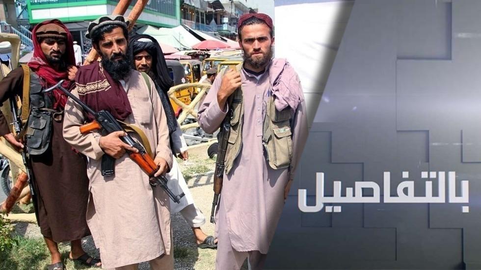هجوم على مسجد في قندهار بأفغانستان..هل يُفشل الاعتراف بحكومة طالبان؟