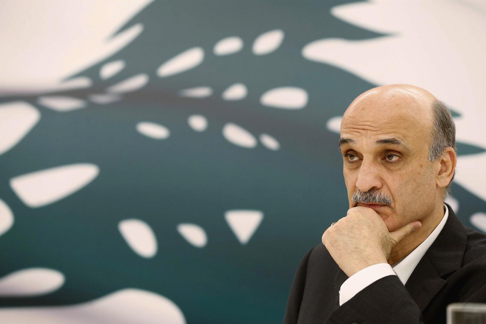 """رئيس حزب """"القوات اللبنانية""""، سمير جعجع"""