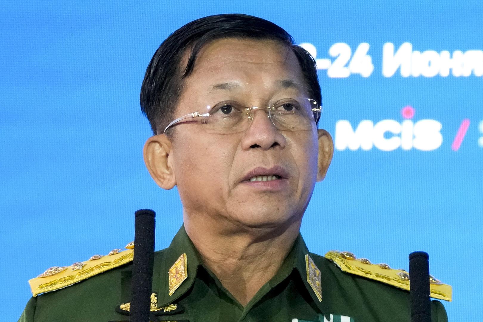 مين أونغ هلاينغ