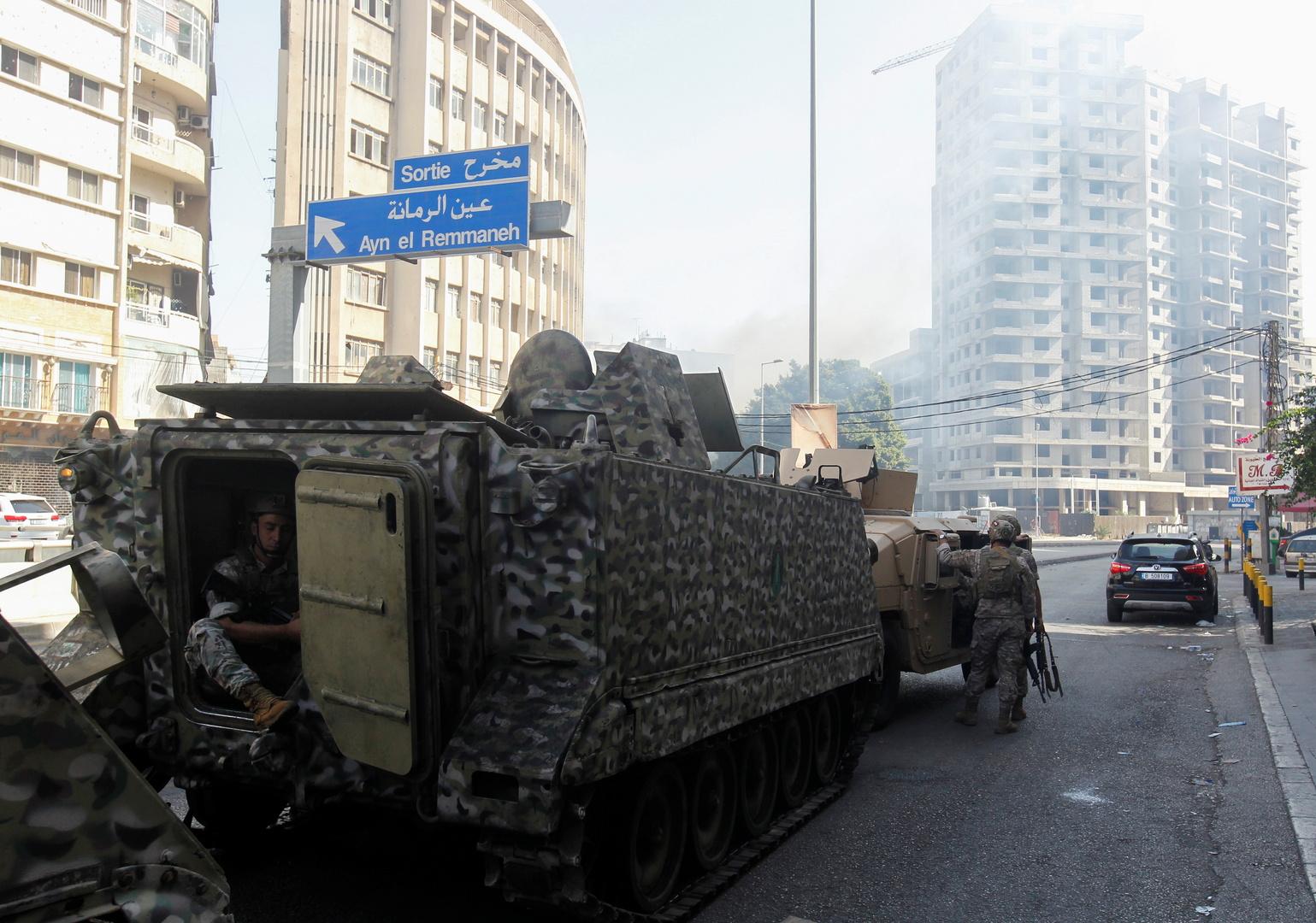 انتشار الجيش اللبناني خلال أحداث الطيونة