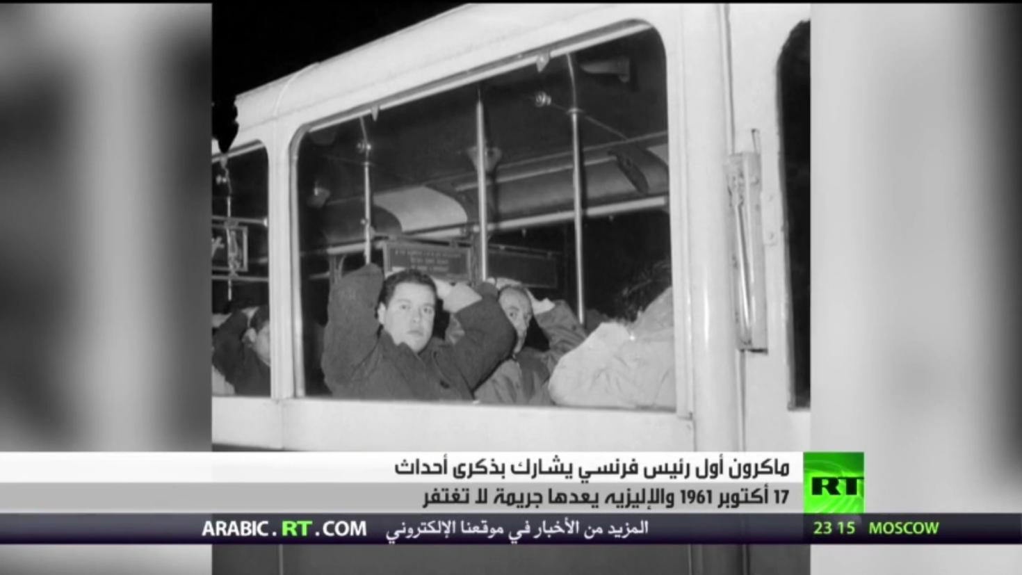 ماكرون يندد بجرائم ضد جزائريين في باريس