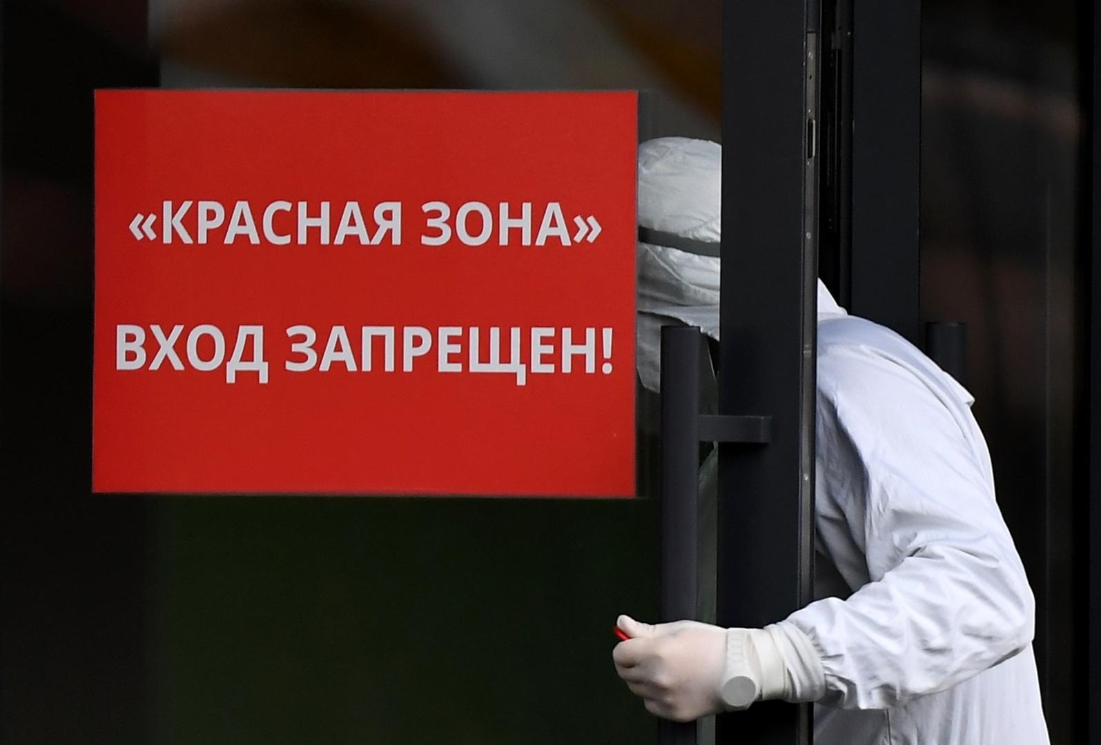 روسيا.. الإصابات اليومية بكورونا فوق الـ34 ألفا في رابع قفزة غير مسبوقة على التوالي