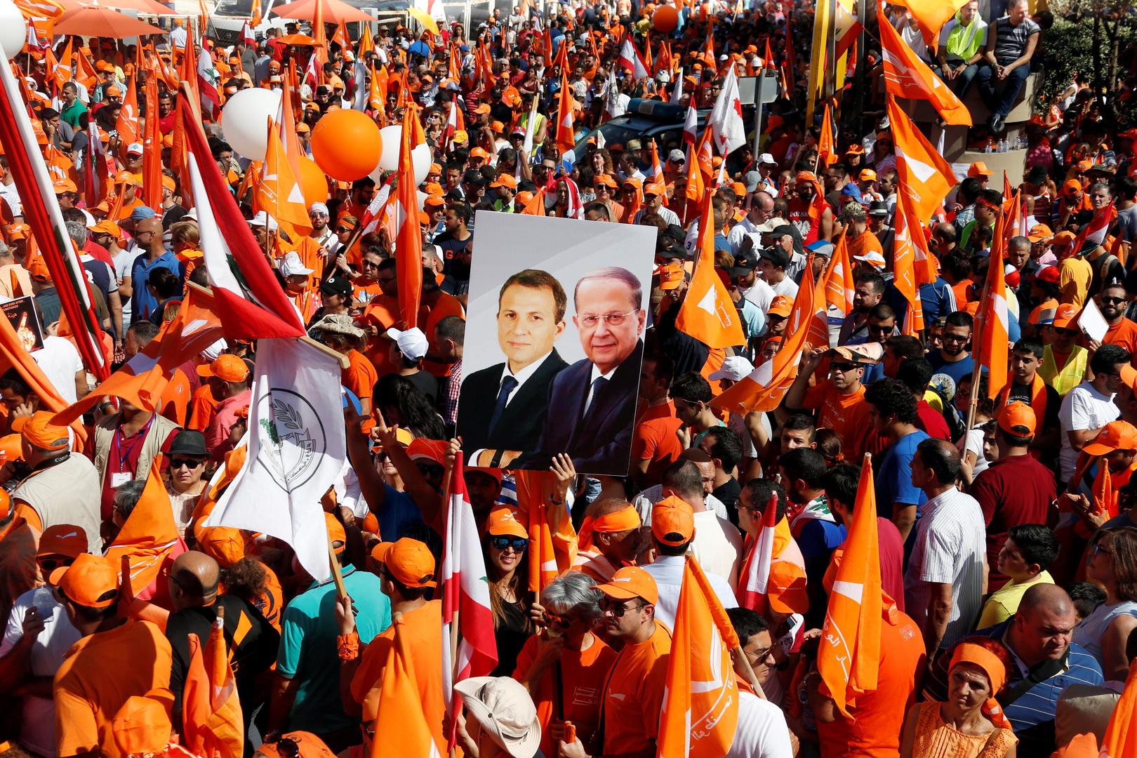 تجمع للتيار الوطني الحر اللبناني