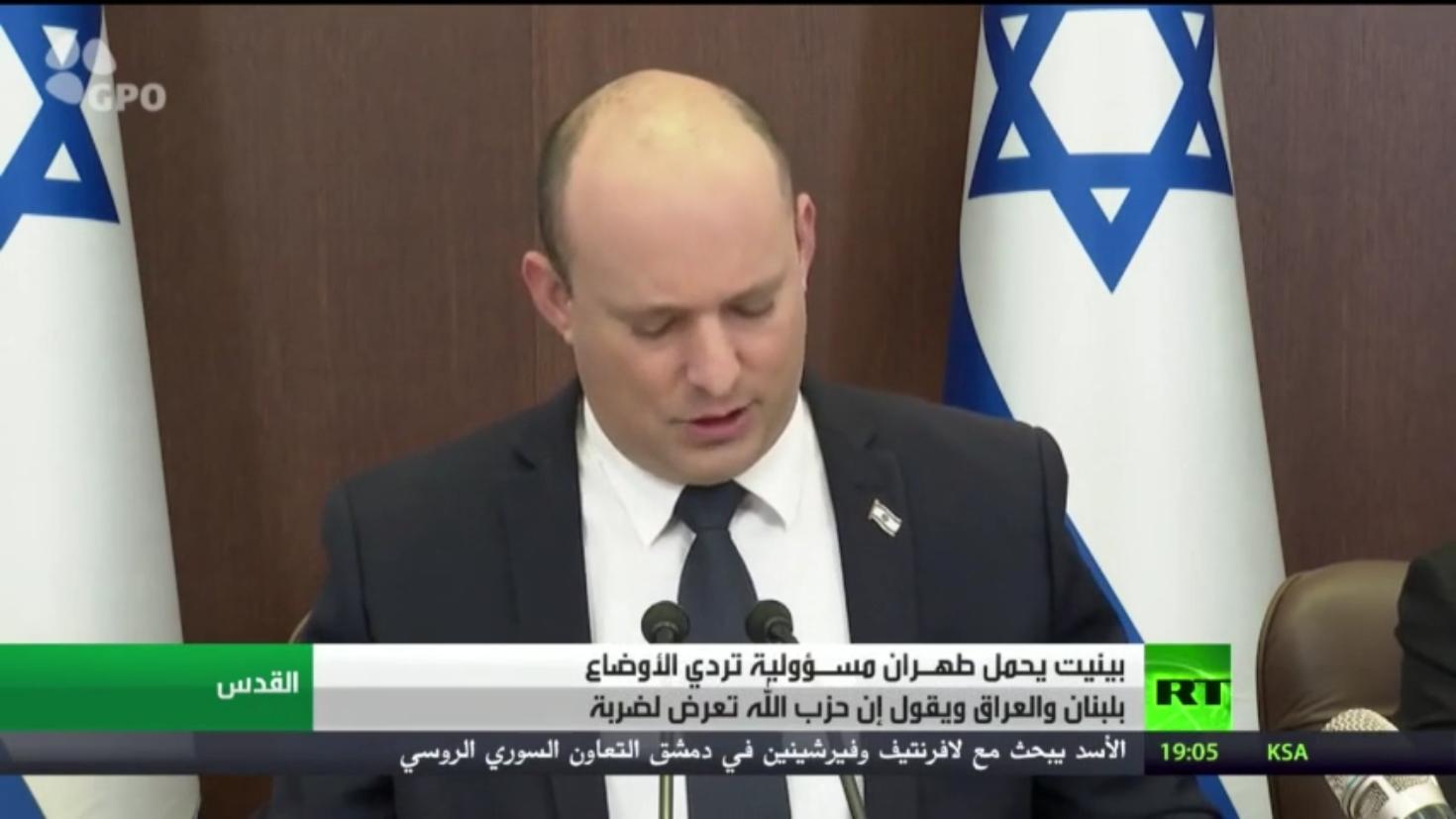 بينيت يحمل طهران مسؤولية الأوضاع في لبنان