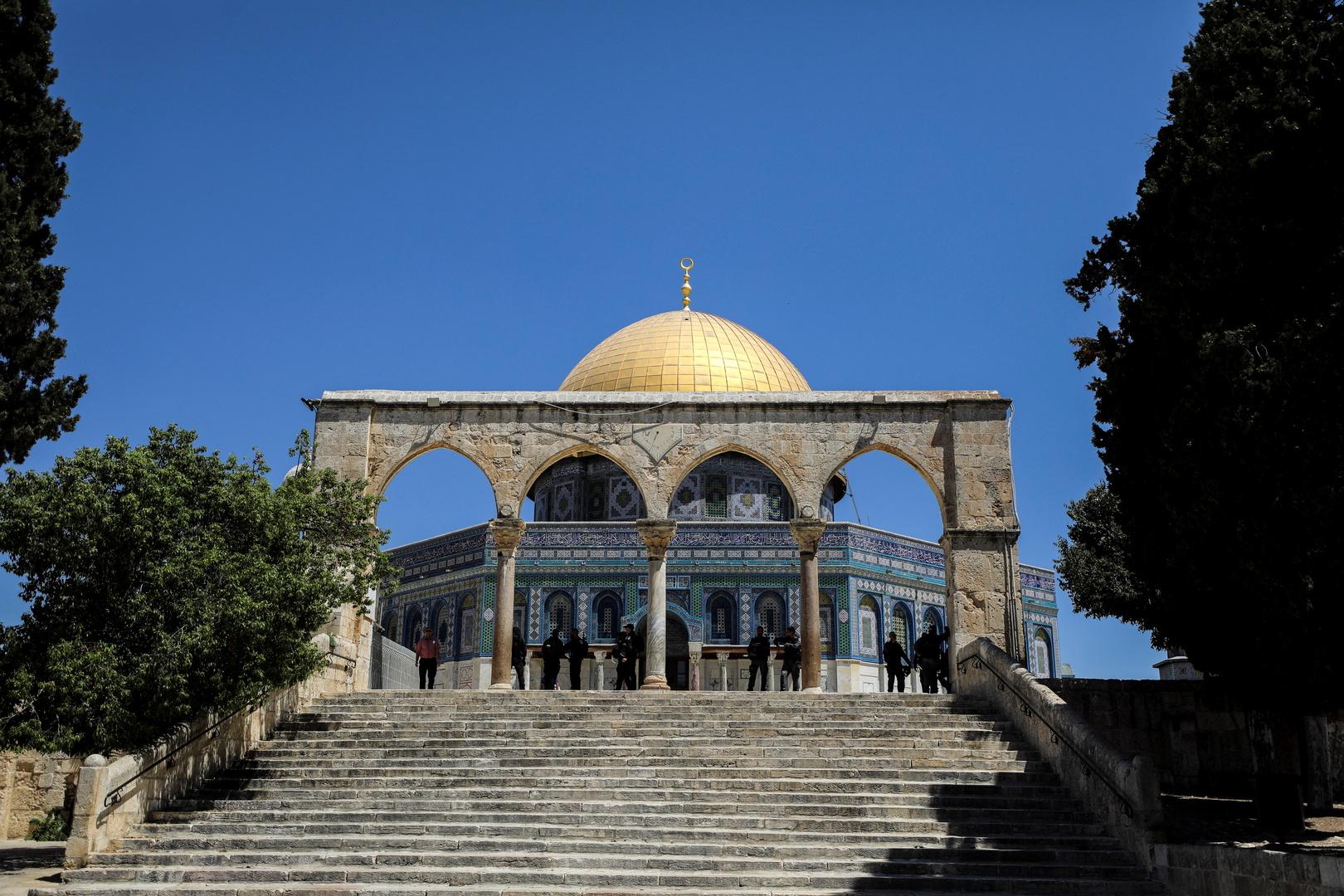 الحرم القدسي