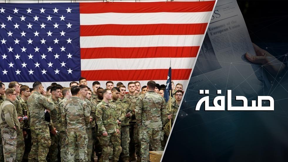 جيش الولايات المتحدة يفقد عقله على مهل