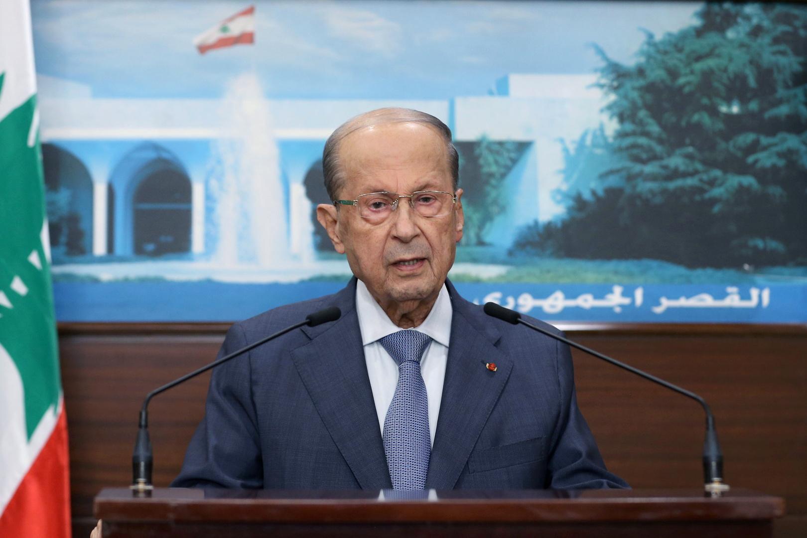 الرئاسة اللبنانية تنفي