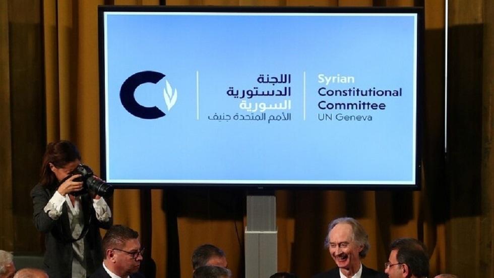فريق المعارضة السورية في جنيف: البدء بالعملية الأساسية للجنة الدستورية واتفاق على الآليات