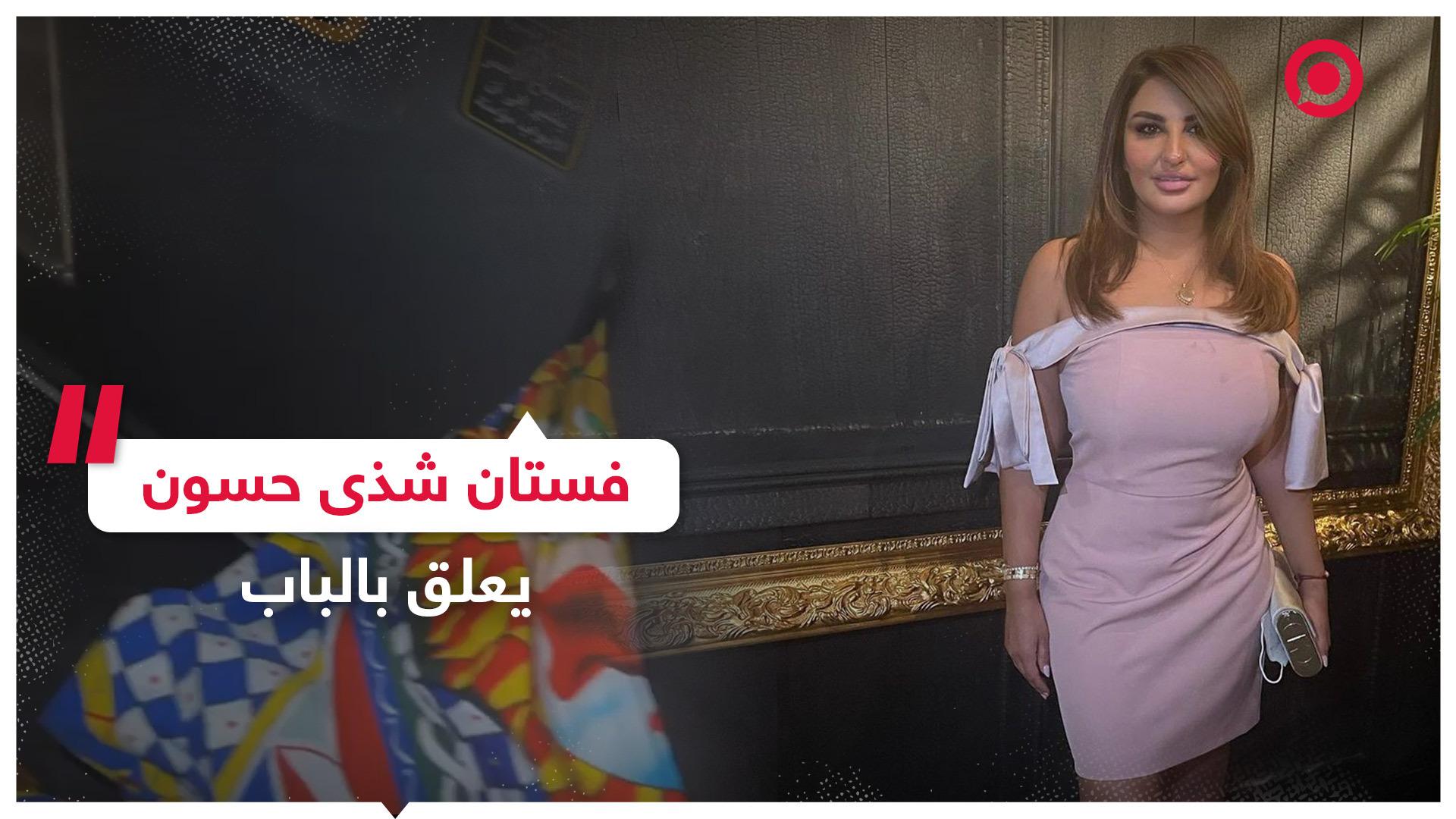 شذى_حسون العراق مصر الجونة معكم_تكتمل_الصورة