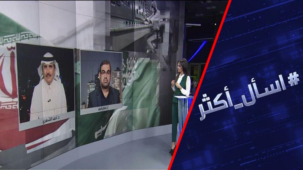 مفاوضات سعودية إيرانية.. هل تعرقلها حرب اليمن أم نفوذ طهران بالمنطقة؟