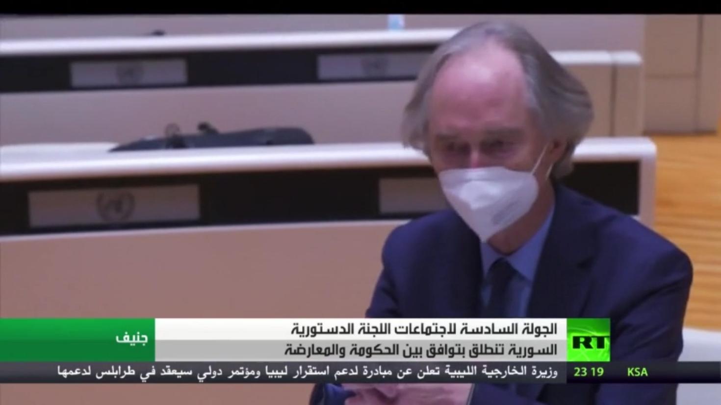 نقاشات صياغة الدستور السوري تنطلق في جنيف