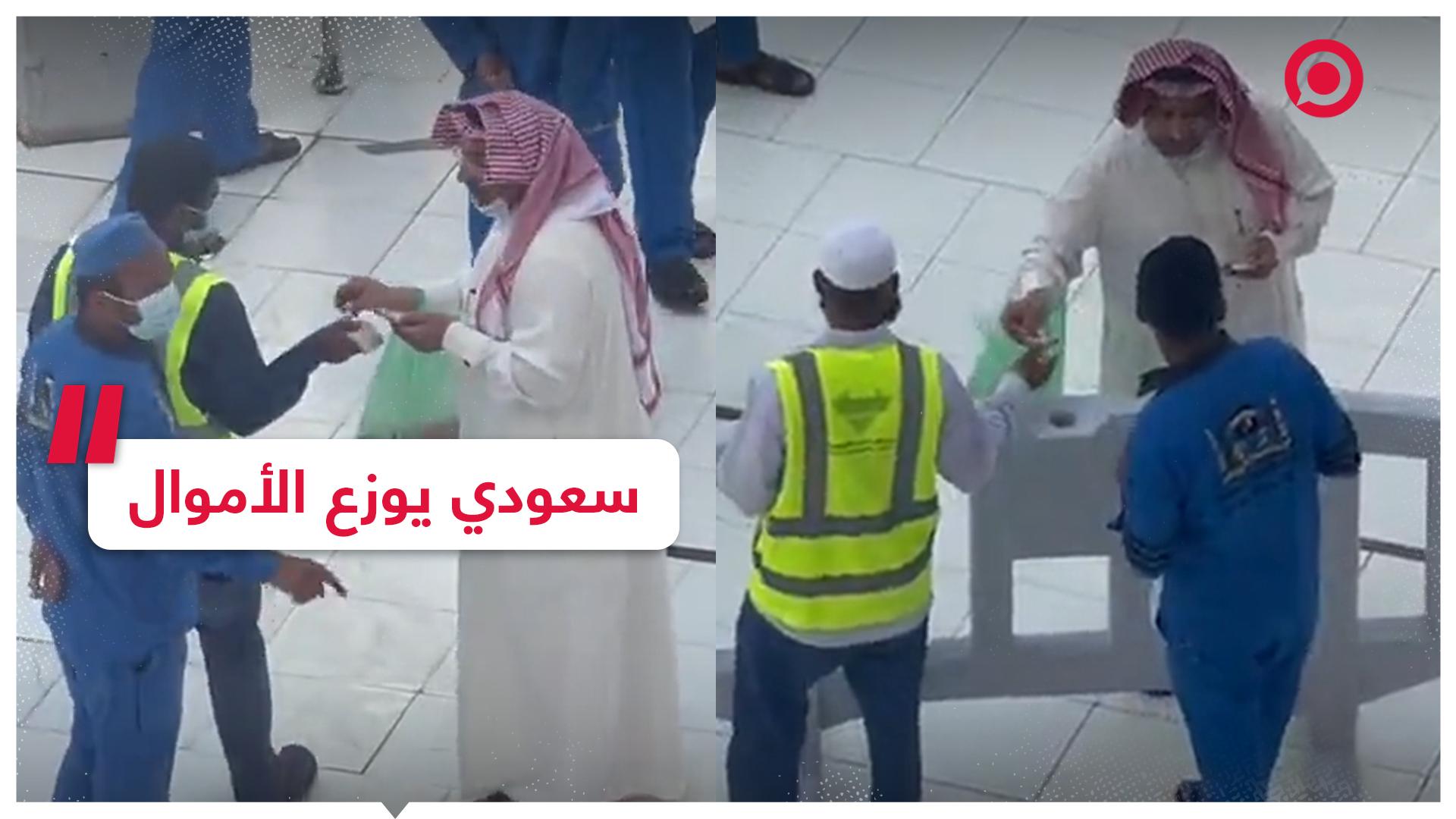 #السعودية #مكة