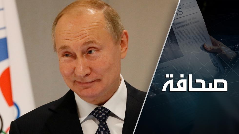 روسيا لا تعبأ بالناتو