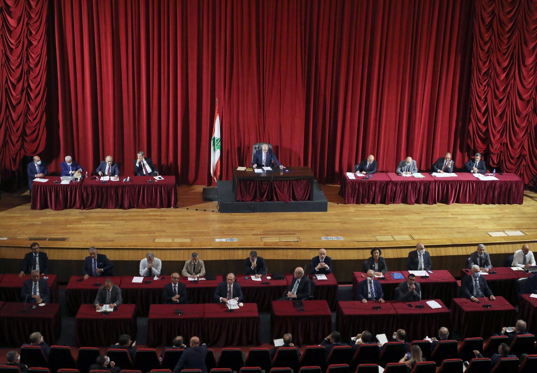 اجتماع لمجلس النواب اللبناني