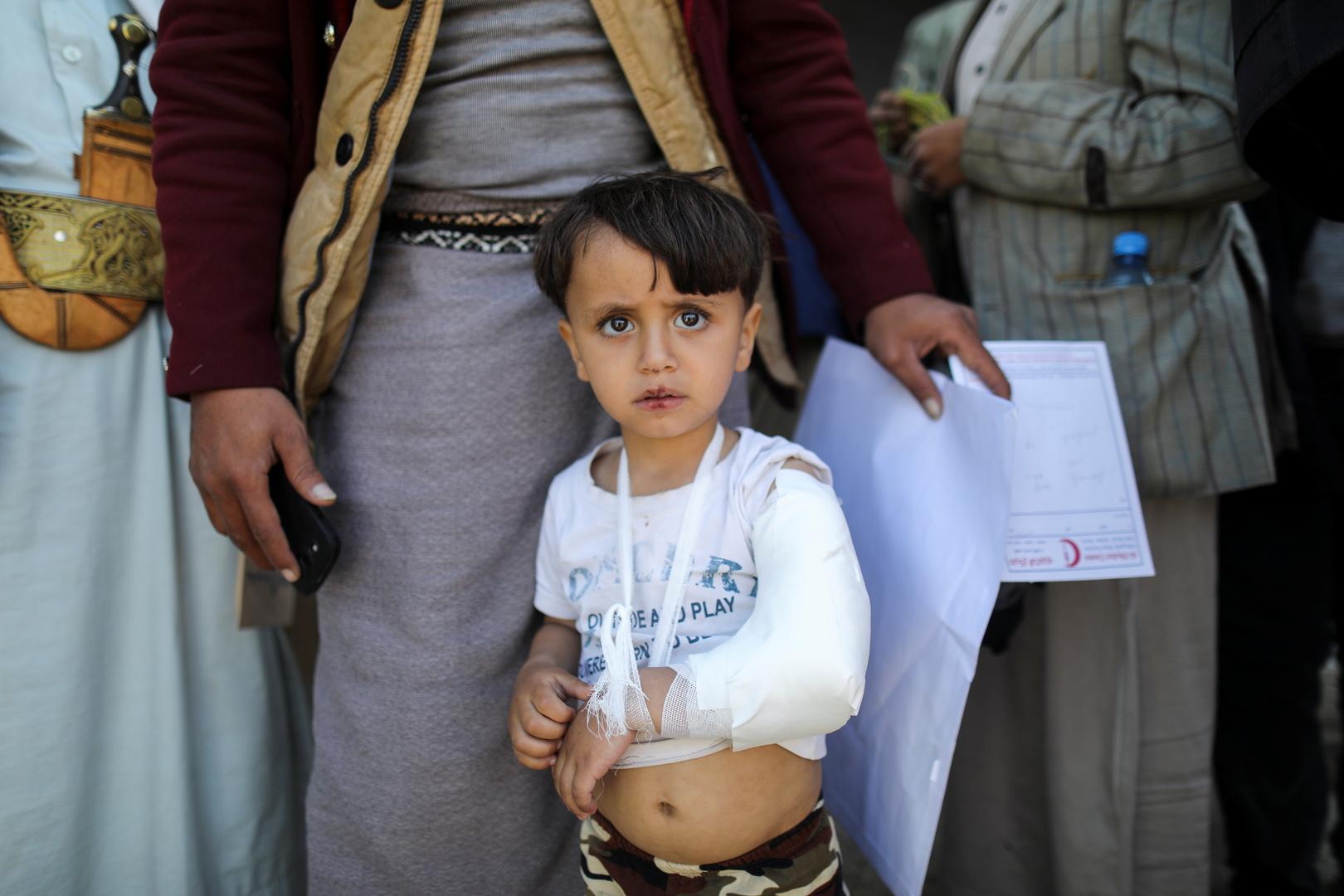صورة أرشيفية/ اليمن