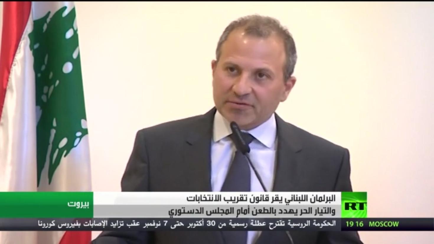 لبنان.. خلافات حول تعديل قانون الانتخاب