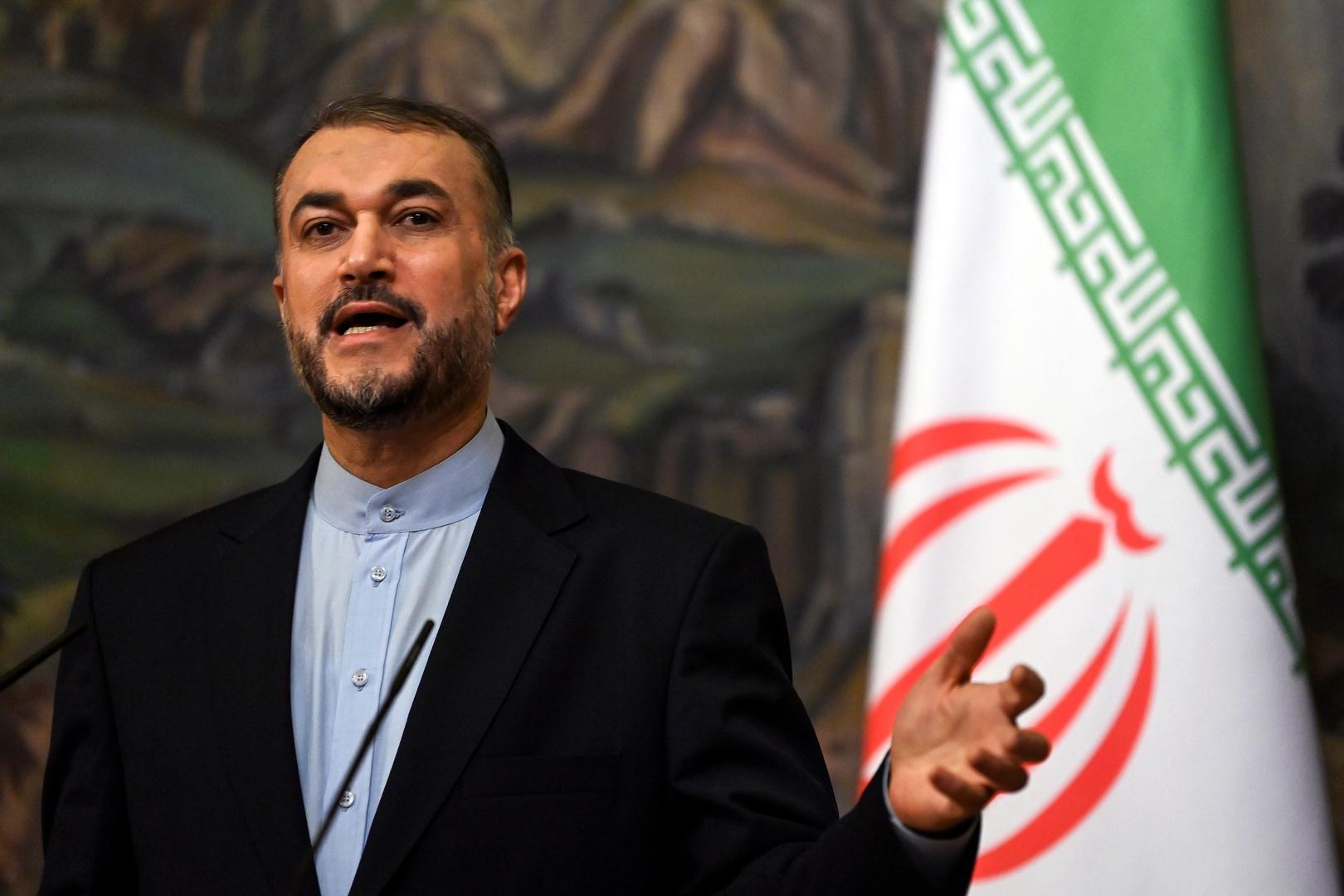 وزير الخارجية الإيراني حسين أمير عبداللهيان