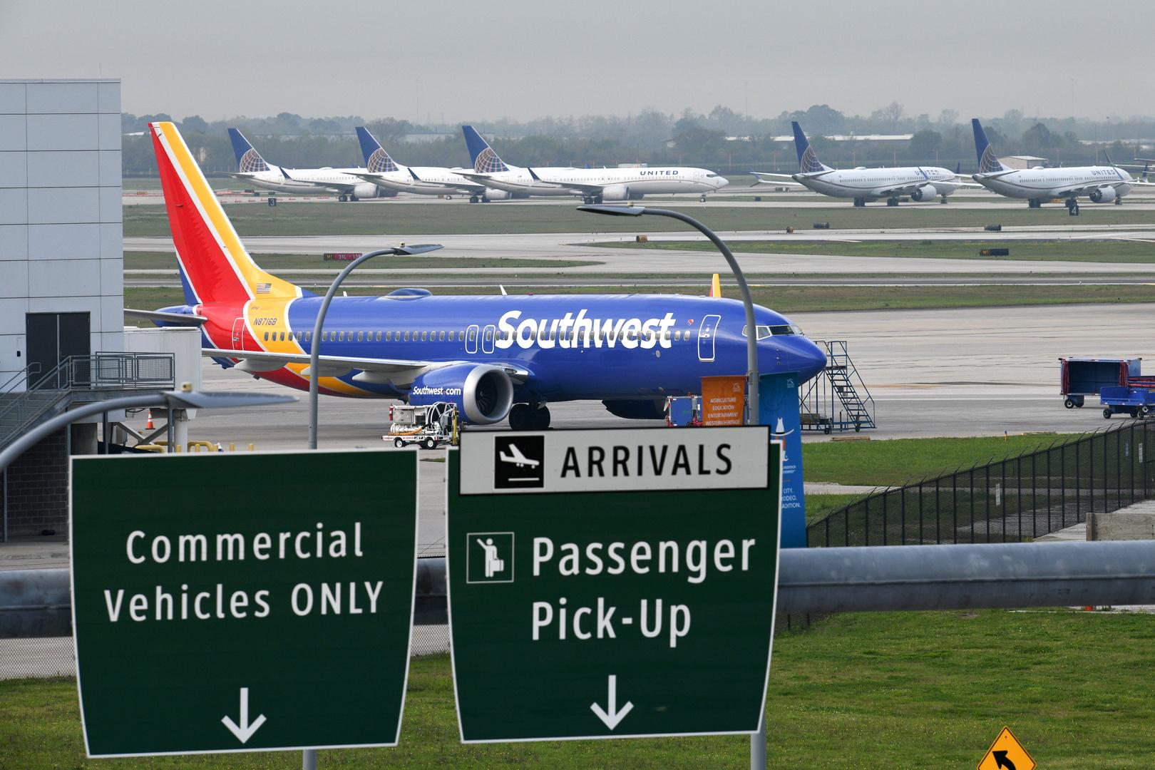 مطار هيوستن في ولاية تكساس الأمريكية