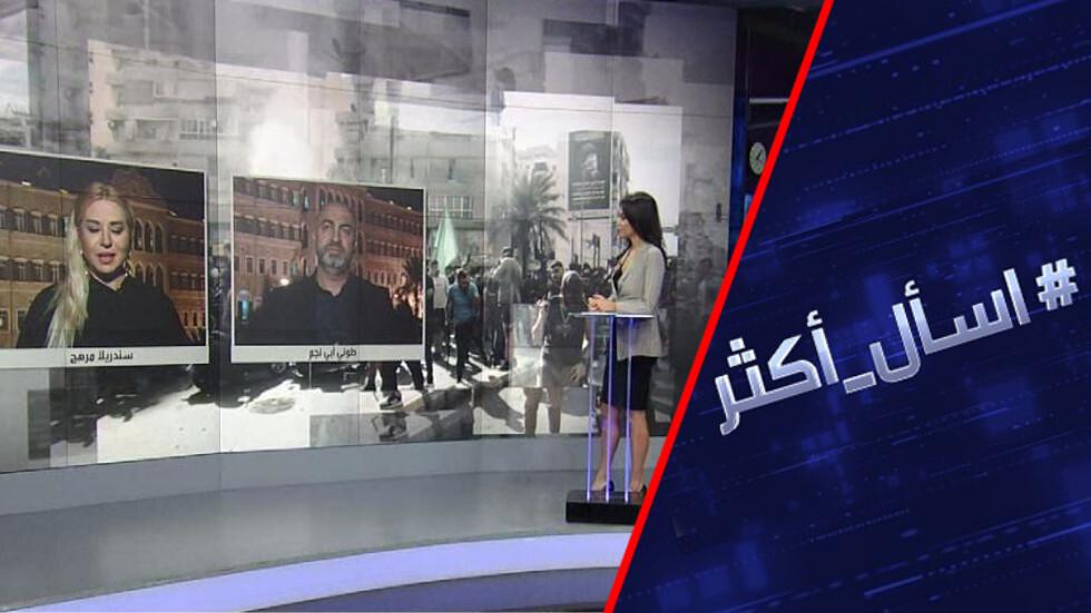 حزب الله والقوات اللبنانية.. تصعيد نحو الحرب؟