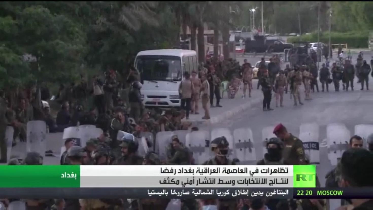 تظاهرات في بغداد رفضا لنتائج الانتخابات