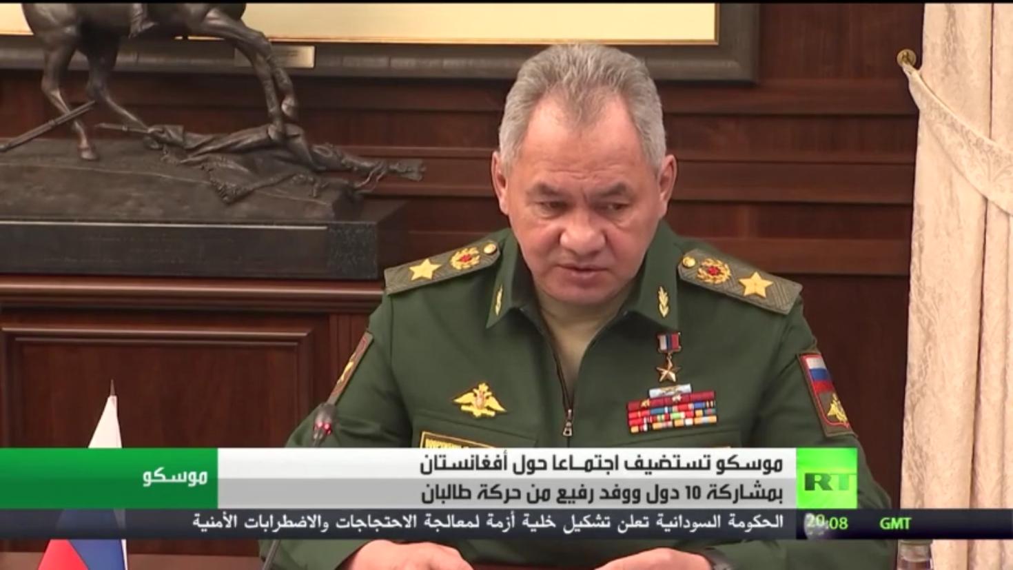 اجتماع ثلاثي حول أفغانستان في موسكو