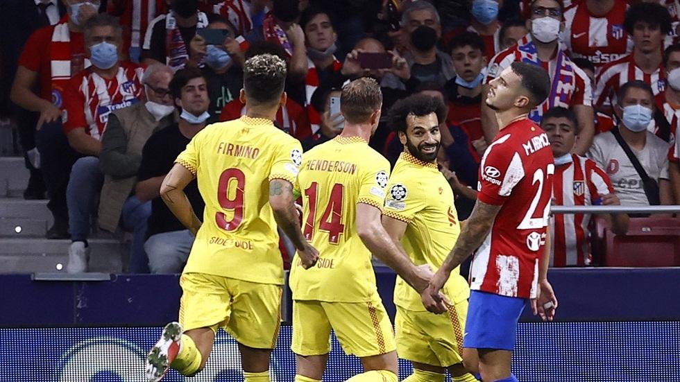 صلاح يتألق ويقود ليفربول للفوز على أتلتيكو مدريد في عقر داره (فيديو)
