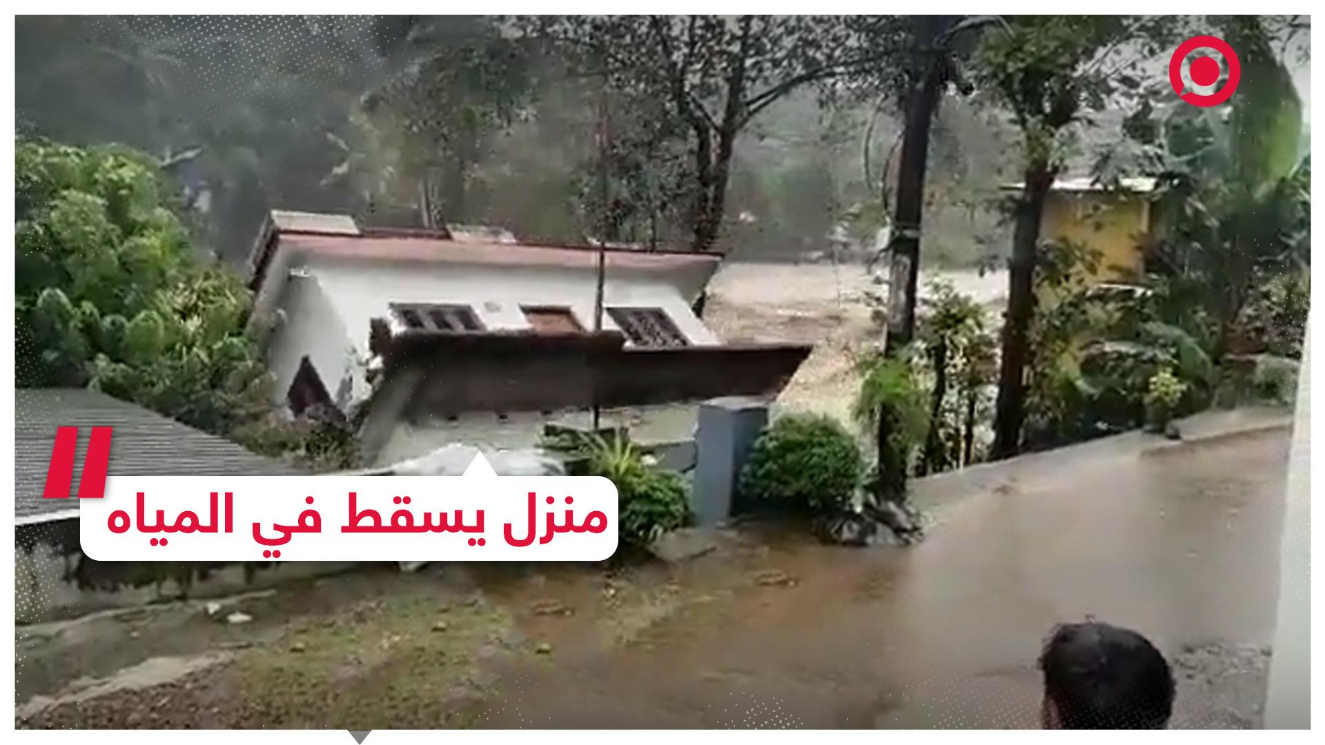 #فيضانات #مياه #الهند
