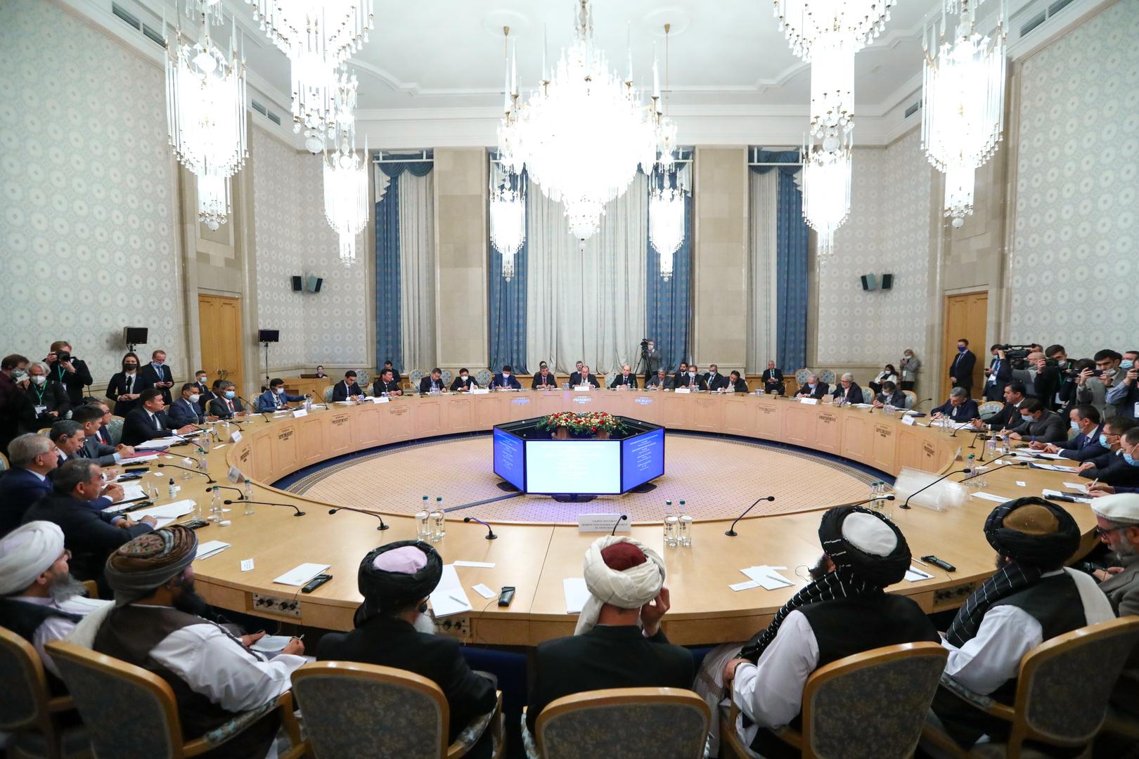 الاجتماع الثالث لصيغة موسكو للمشاورات حول أفغانستان يوم 20 أكتوبر 2021.