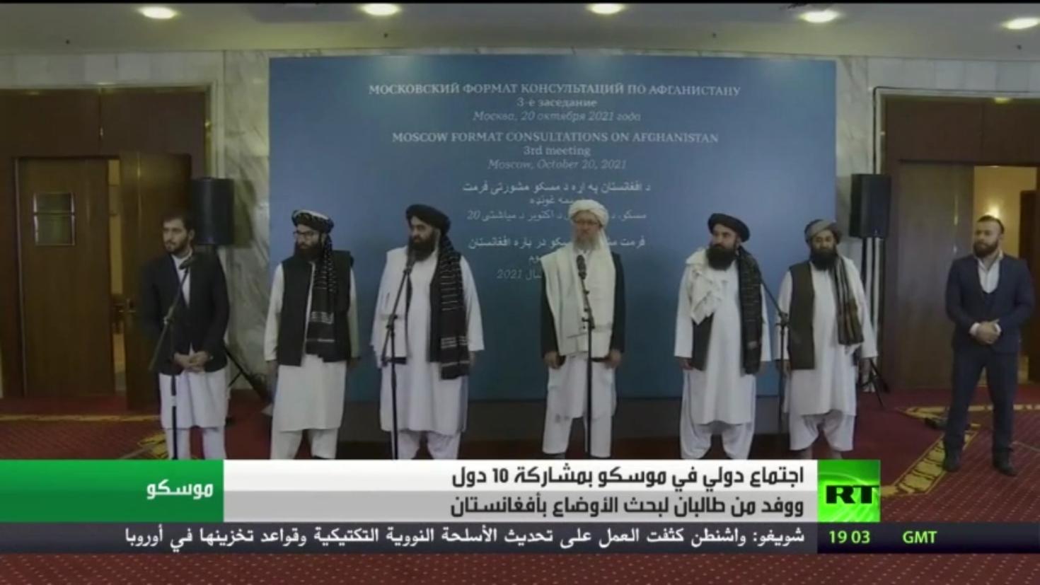 دعوات لطالبان لتشكيل حكومة شاملة بأفغانستان