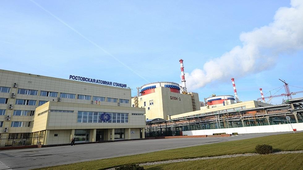 بسبب تسرب بخار.. وقف عمل إحدى وحدات محطة كهروذرية جنوبي روسيا