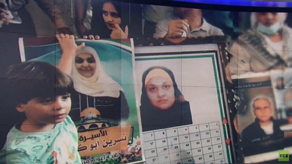نسرين أبو كميل حرة بعد سنوات من الاعتقال