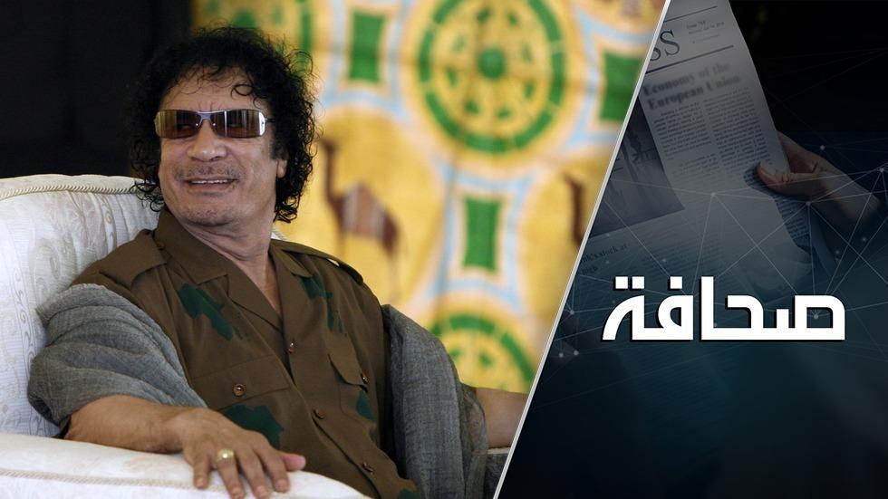 دروس القذافي