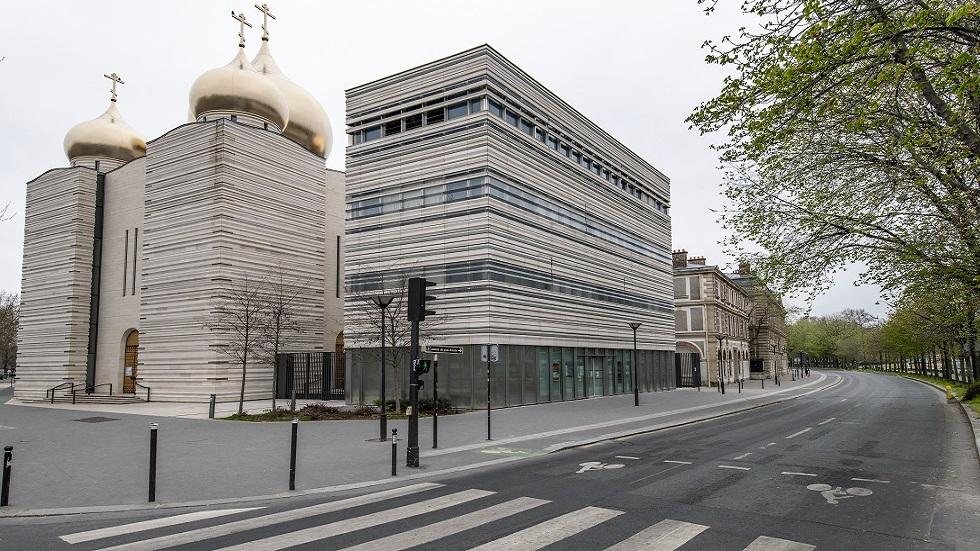 المركز الأرثوذكسي الروحي الثقافي الروسي في باريس