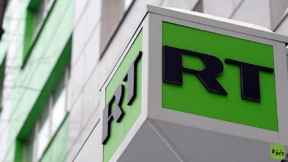 وكالة RT الروسية