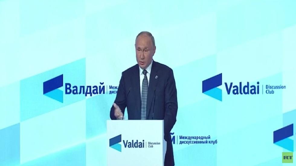 بوتين: الهيمنة الغربية تتراجع أمام التعددية