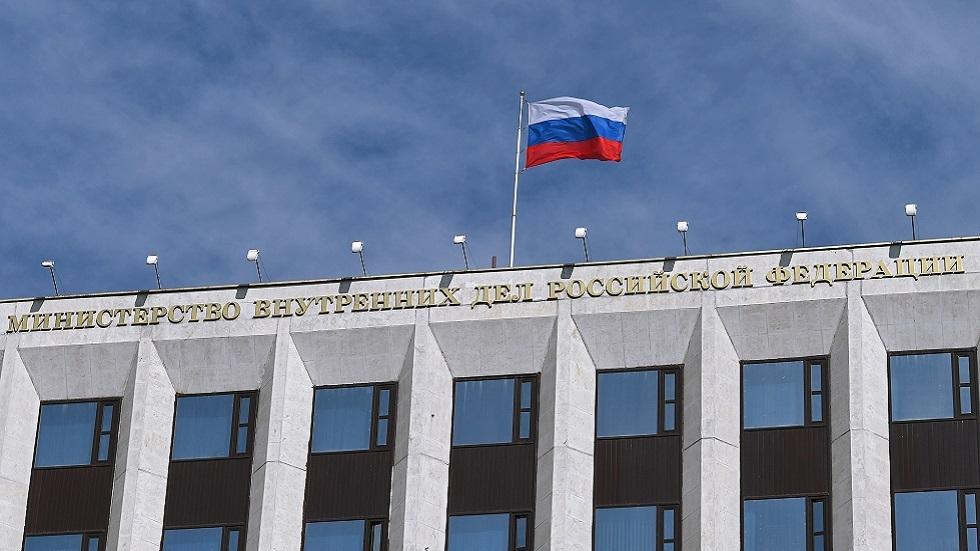 مقر وزارة الداخلية الروسية في موسكو