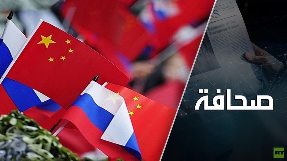 واشنطن تستعدي الروس على الصينيين