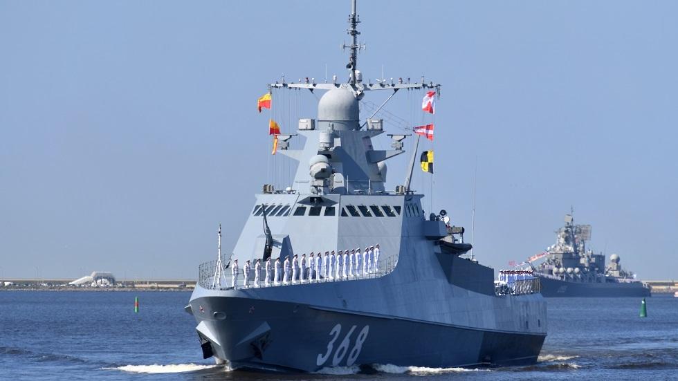 سفينة قتالية روسية مخصصة لخفر السواحل