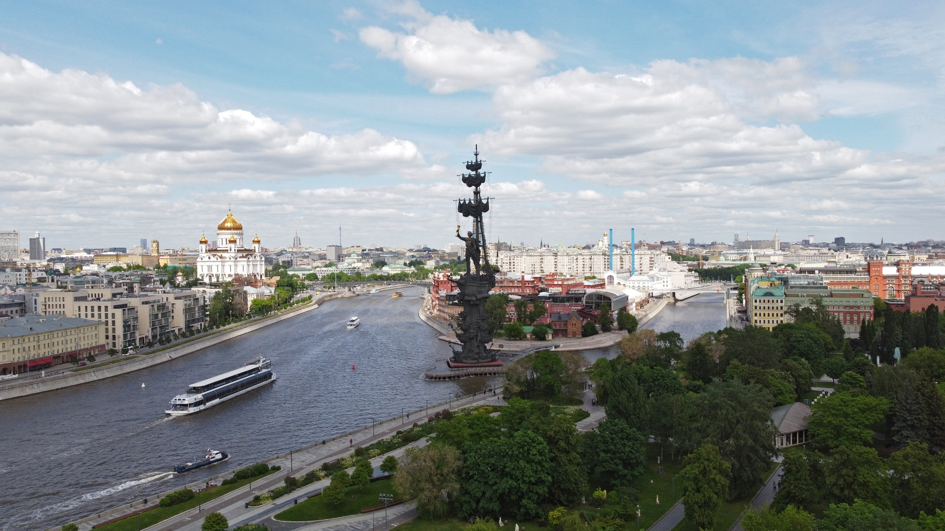 صورة من الأرشيف - موسكو