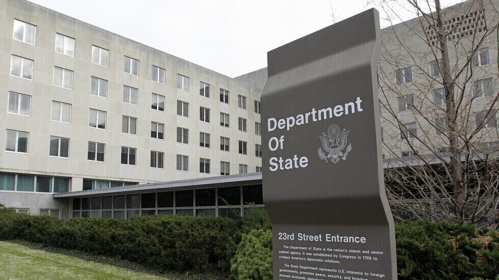وزارة الخارجية الأمريكية.
