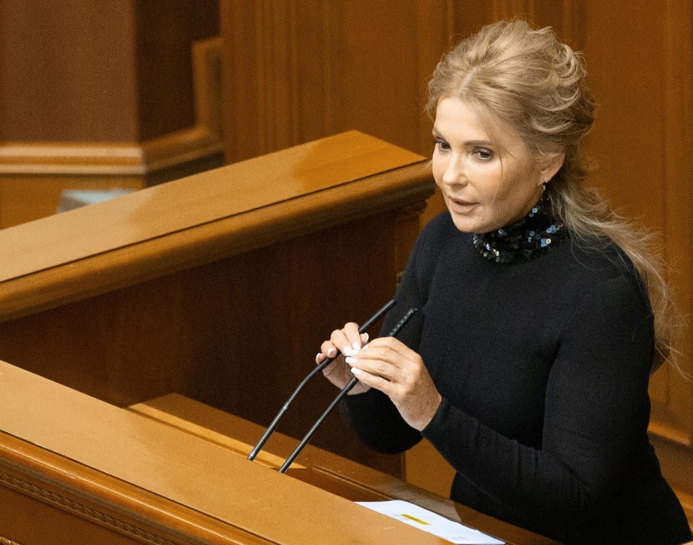 رئيسة الوزراء الأوكرانية الأسبق، يوليا تيموشينكو,