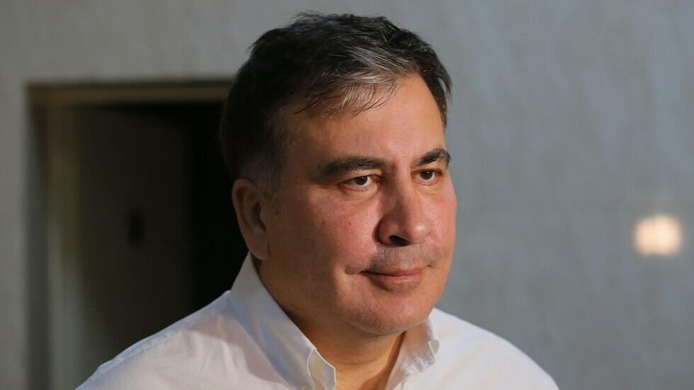 الرئيس الجورجي السابق ميخائيل سآكاشفيلي