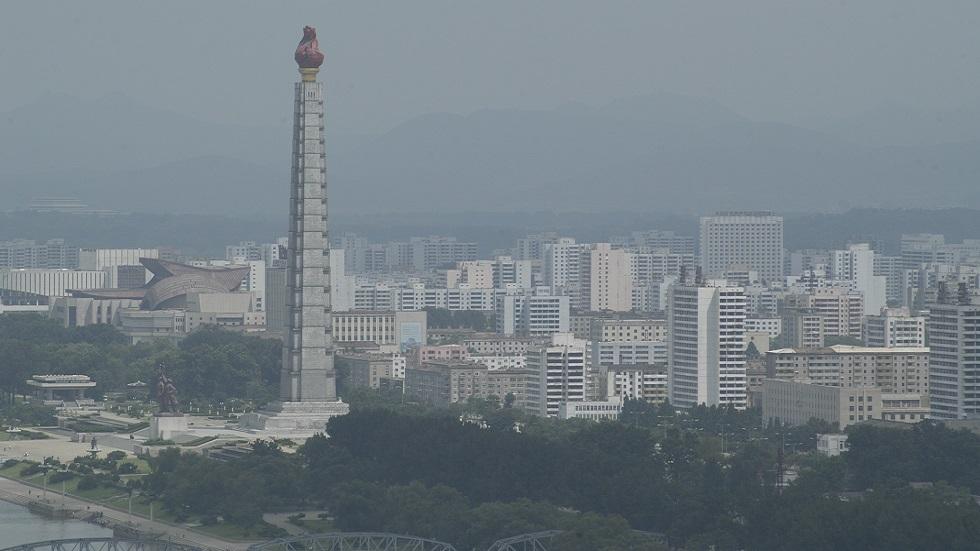 بيونغ يانغ