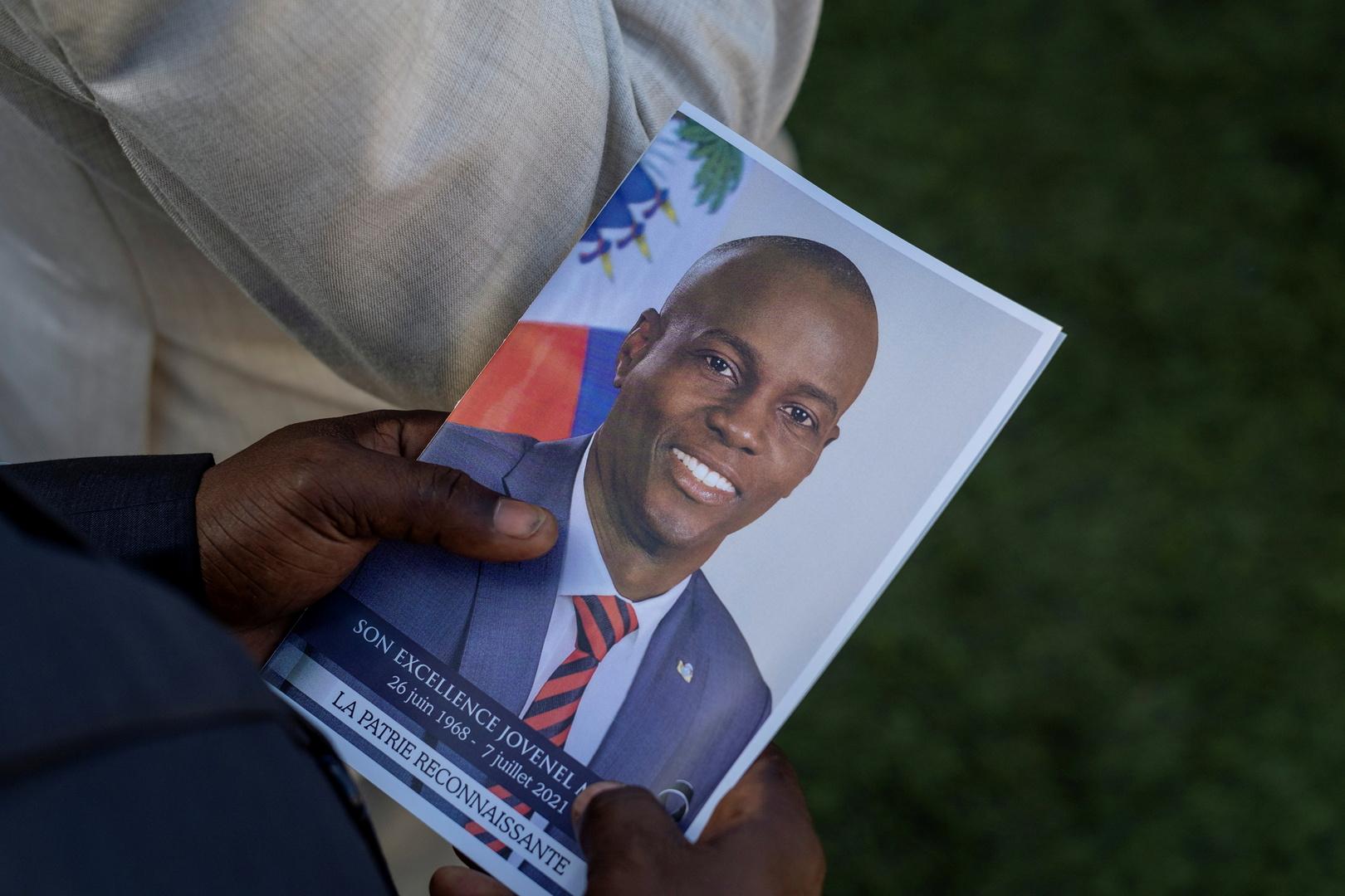 مراسم دفن رئيس هاييتي جوفينيل مويس
